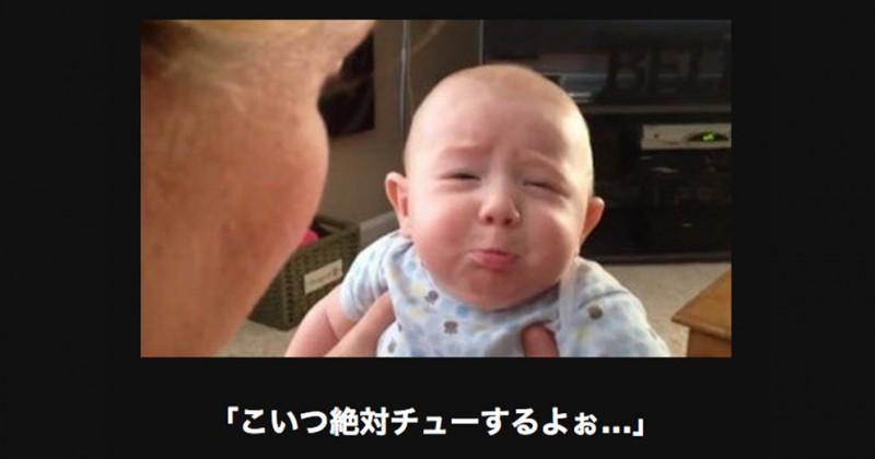 腹筋崩壊!笑いが止まらなくなる赤ちゃんのボケて大喜利画像21選